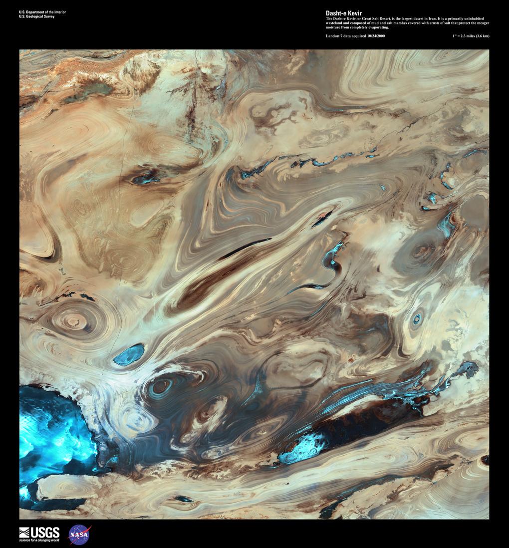 Пустыня Деште-Кевир, 1 октября 2000 год