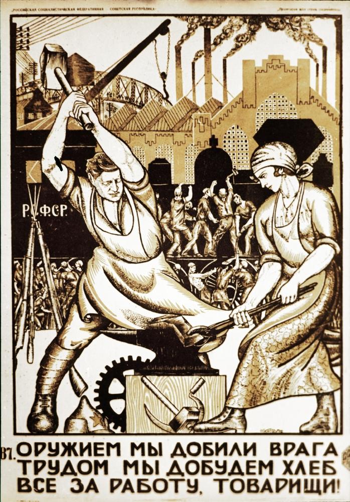 sovetskaya-vlast-erotika-plakati-lyubov