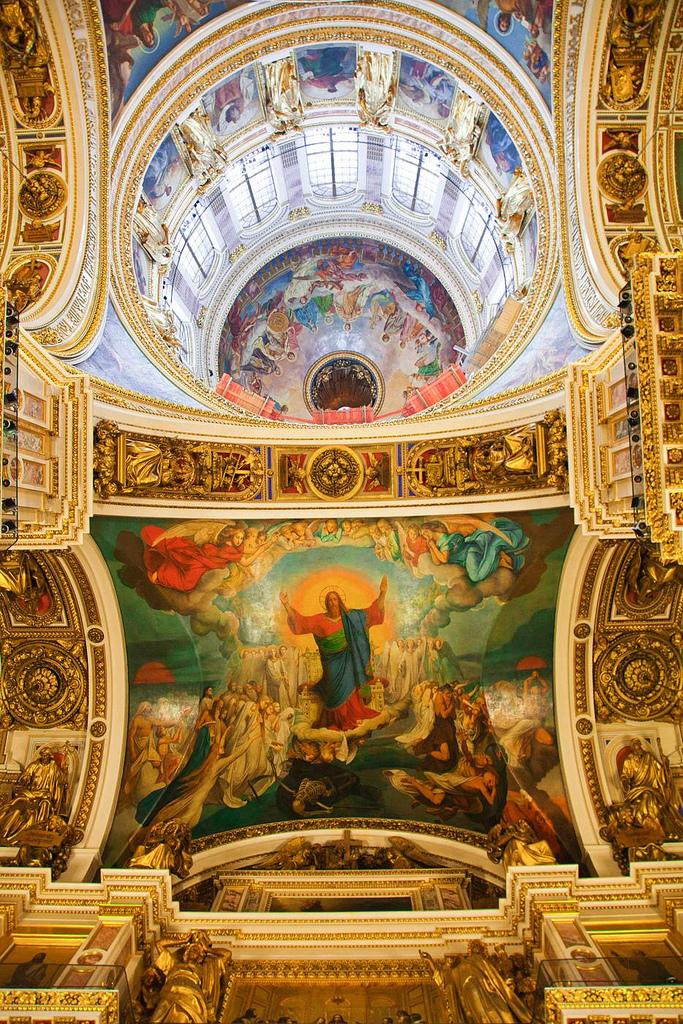 Свод собора Art