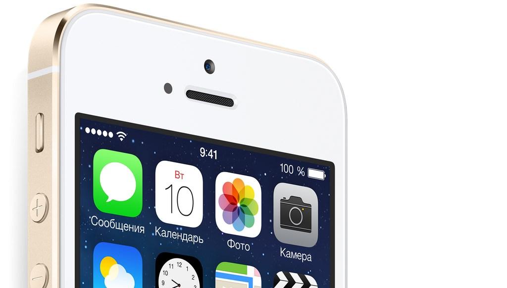 Лучший смартфон для приложений и фотосъёмки: Apple iPhone 5S