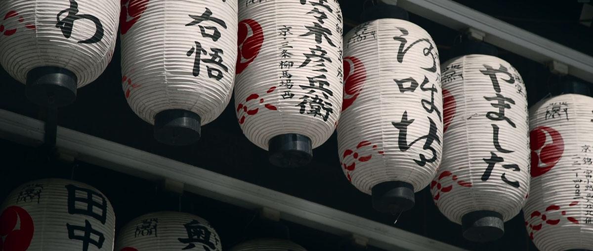 Пейзажи и культура Японии - видео