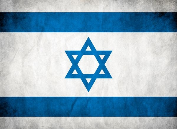 Israel_Flag_wallpaper