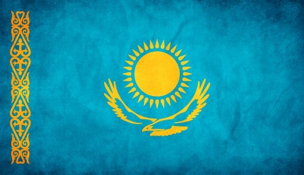 Kazakhstan_Flag_wallpaper