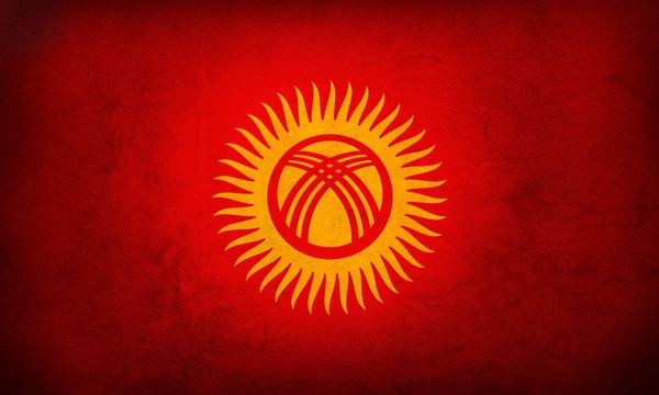 kyrgyzstan_flag_wallpaper