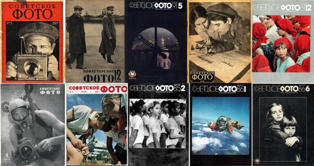 437 оцифрованных выпусков журнала «Советское фото» выложили онлайн