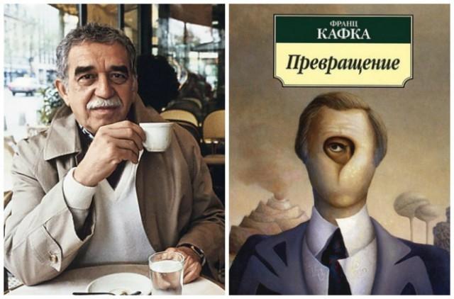 24 книги, которые поразили Габриэля Гарсиа Маркеса и сделали из него писателя