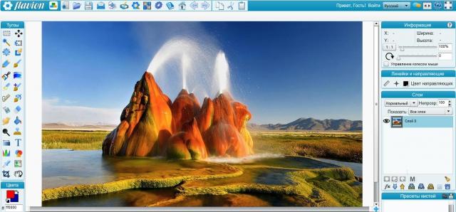 Продвинутый фотошоп для редактирования изображений от Flavion