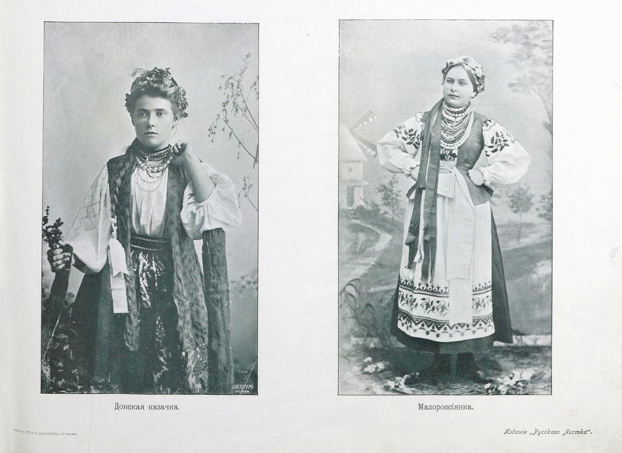 Albom russkih krasavits 1904 19