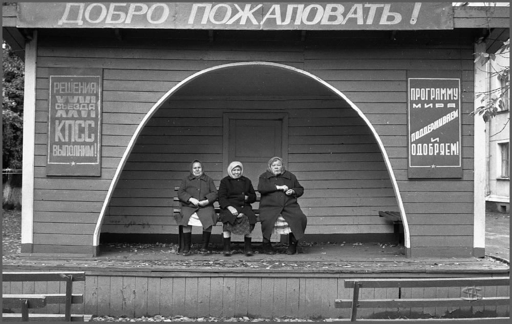sovetskaya fotografiya Vladimira Sokolaeva 14