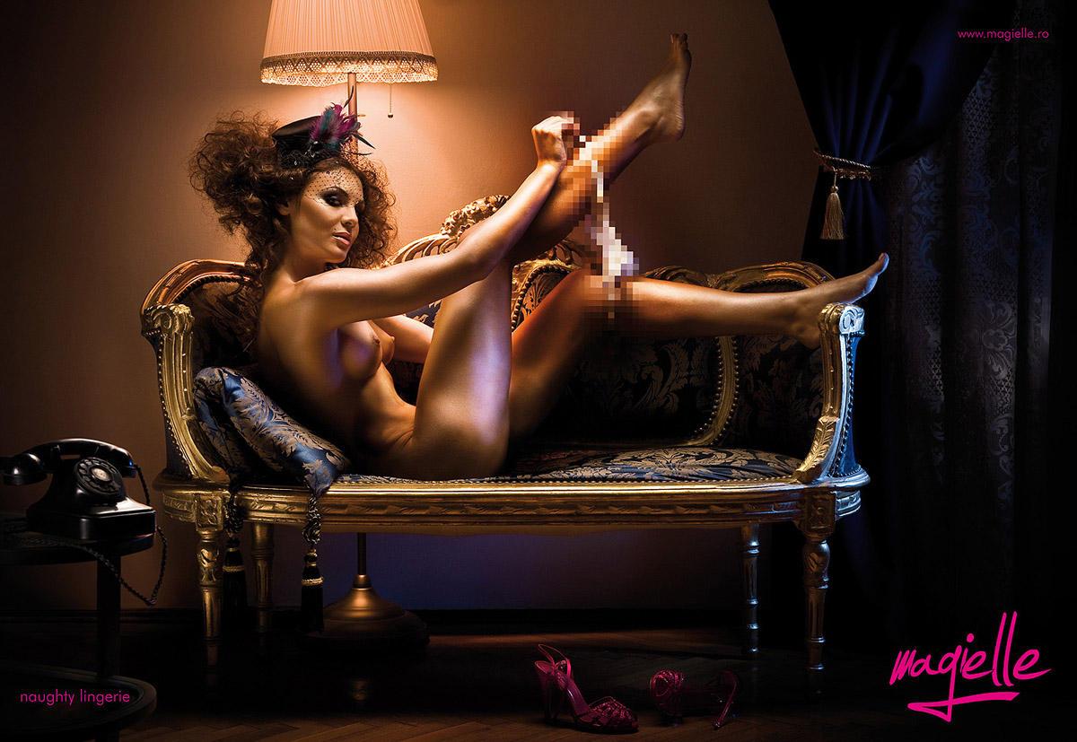 Реклама нижнего женского белья порно 1 фотография