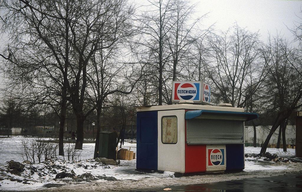 Moskva SSSR foto 11
