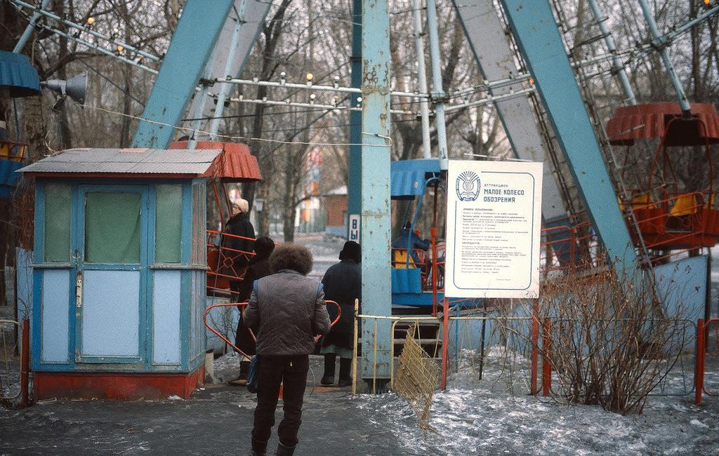 Moskva SSSR foto 12