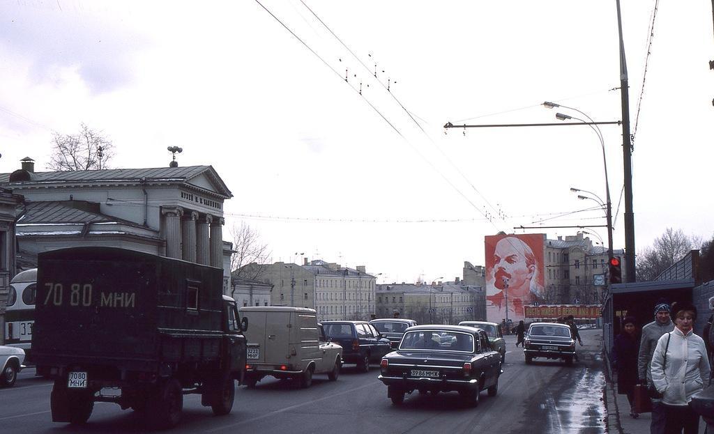 Moskva SSSR foto 16
