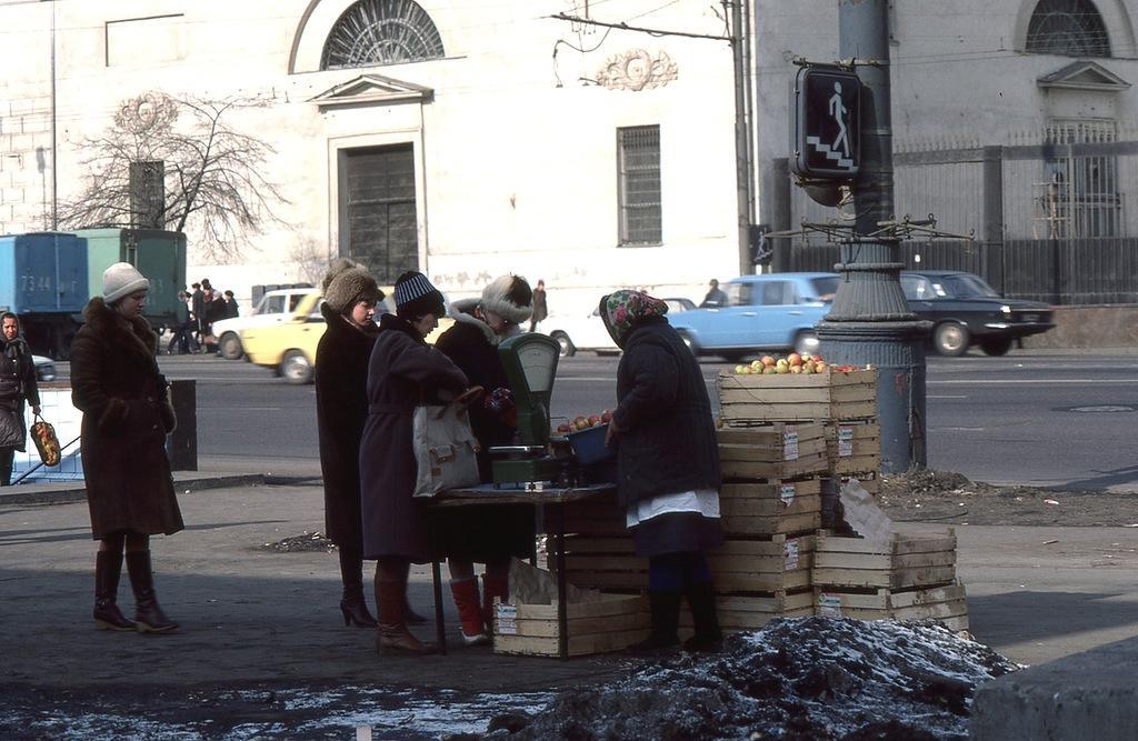 Moskva SSSR foto 2