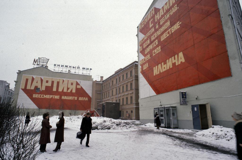 Moskva SSSR foto 20
