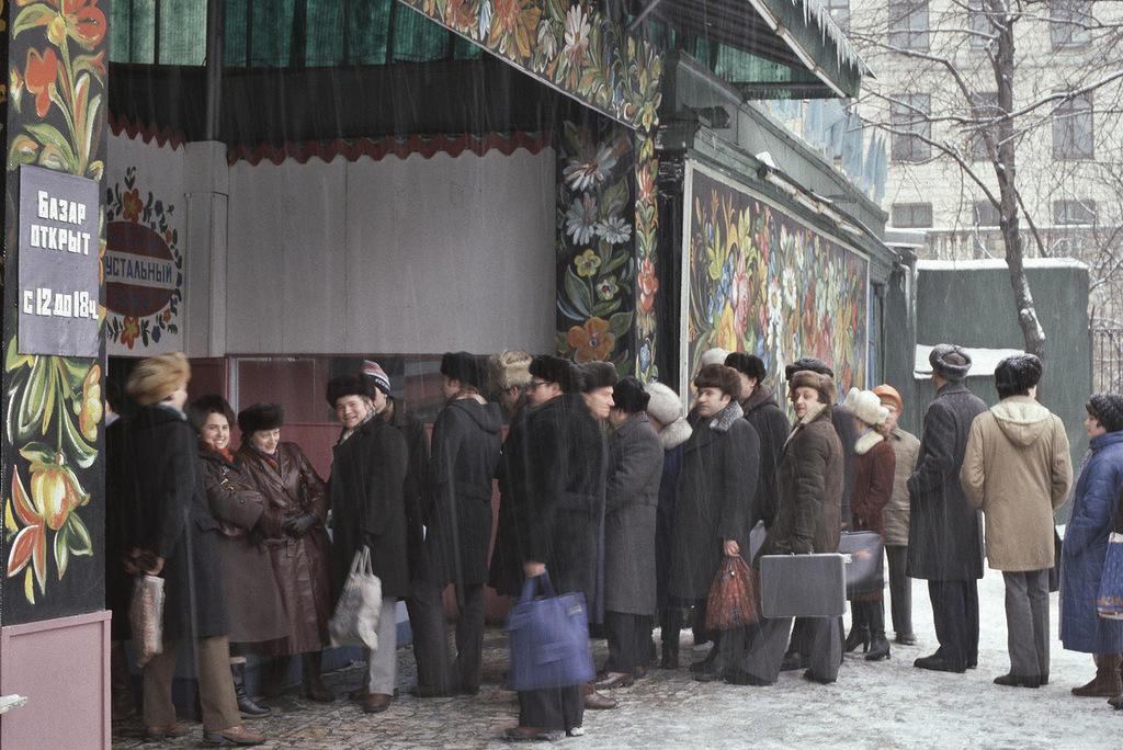 Moskva SSSR foto 21