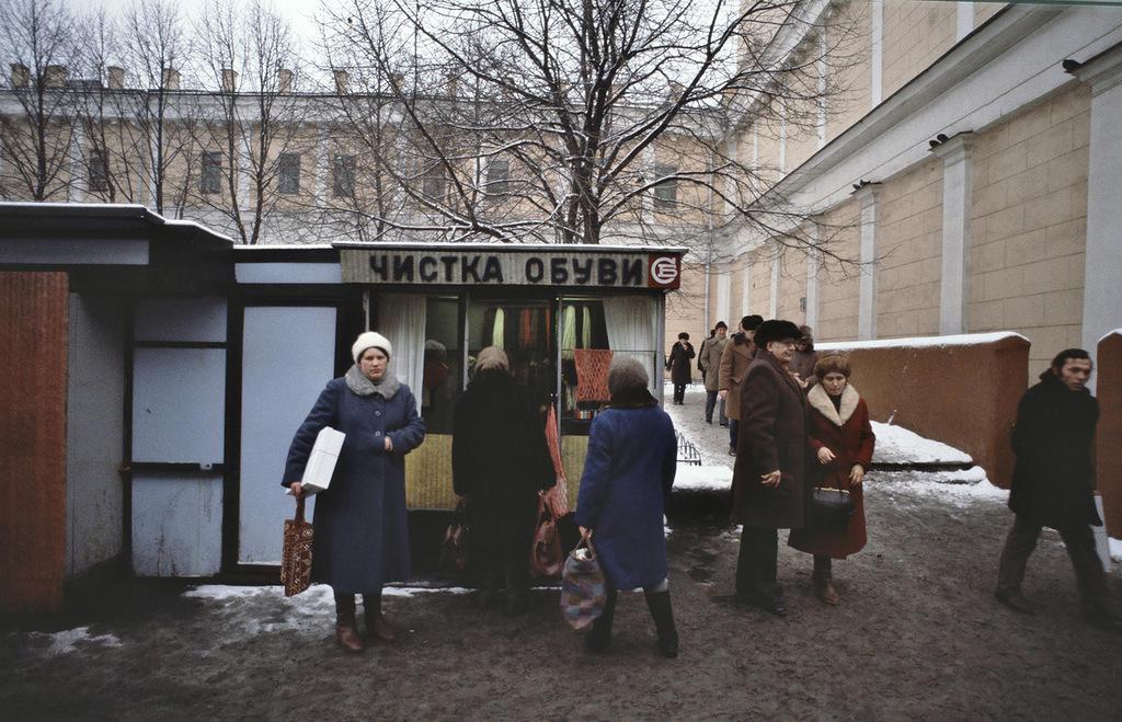 Moskva SSSR foto 23