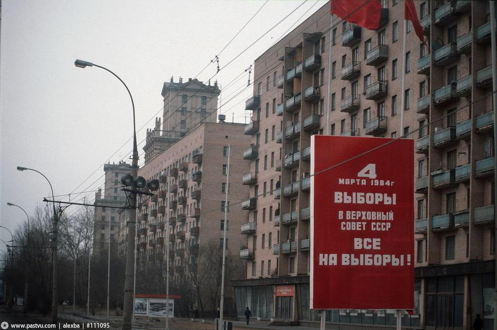 Moskva SSSR foto 5