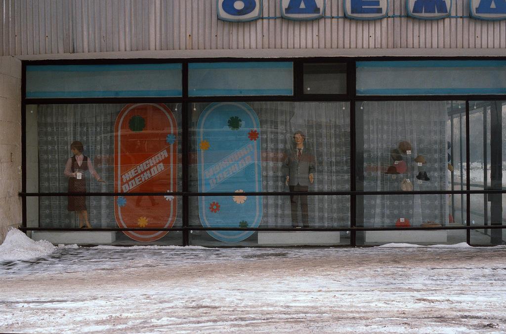 Moskva SSSR foto 7