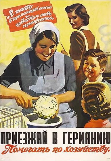 nemetskaya propaganda v gody Vtoroy mirovoy voyny 10