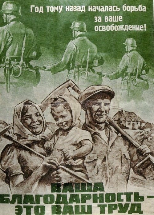 nemetskaya propaganda v gody Vtoroy mirovoy voyny 3