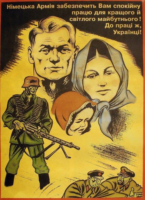nemetskaya propaganda v gody Vtoroy mirovoy voyny 6