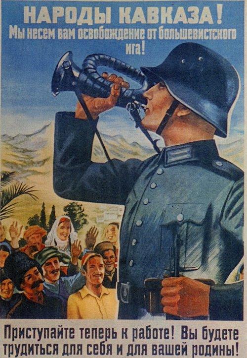 nemetskaya propaganda v gody Vtoroy mirovoy voyny 8