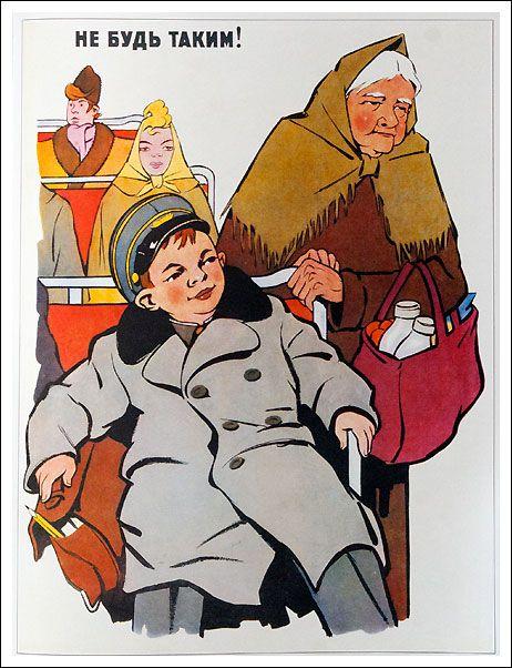 Sovetskoe vospitanie detey 3