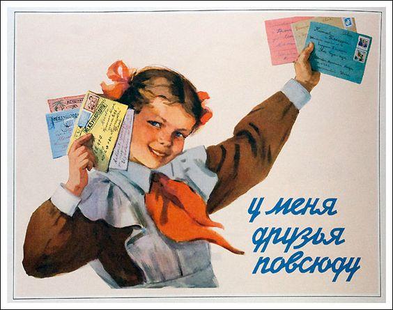 Sovetskoe vospitanie detey 6
