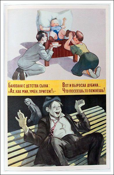 Sovetskoe vospitanie detey 9