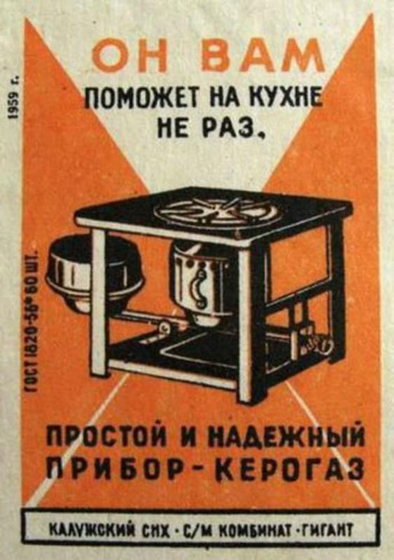 sovetskie plakaty 11