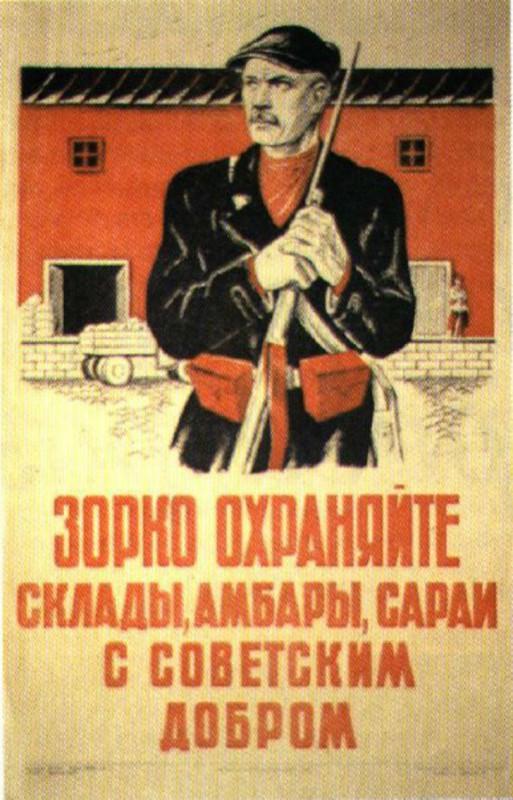 sovetskie plakaty 15