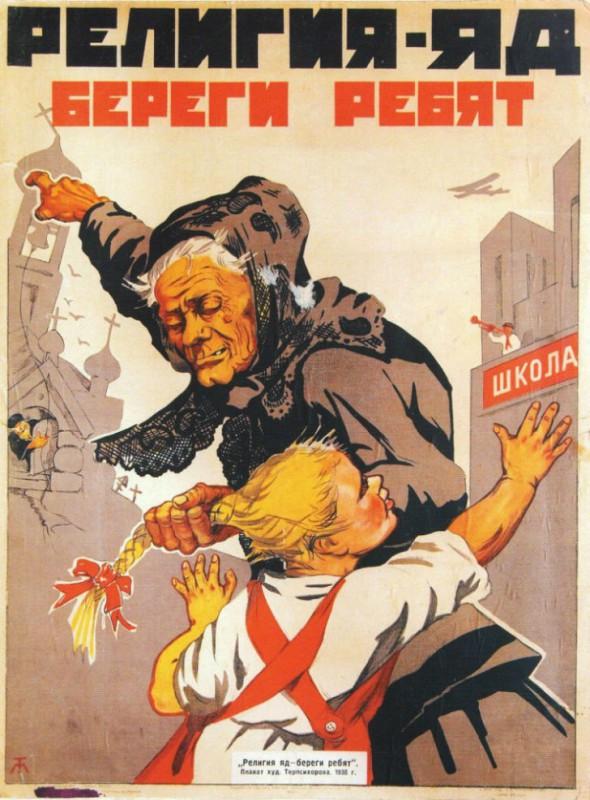 sovetskie plakaty 19