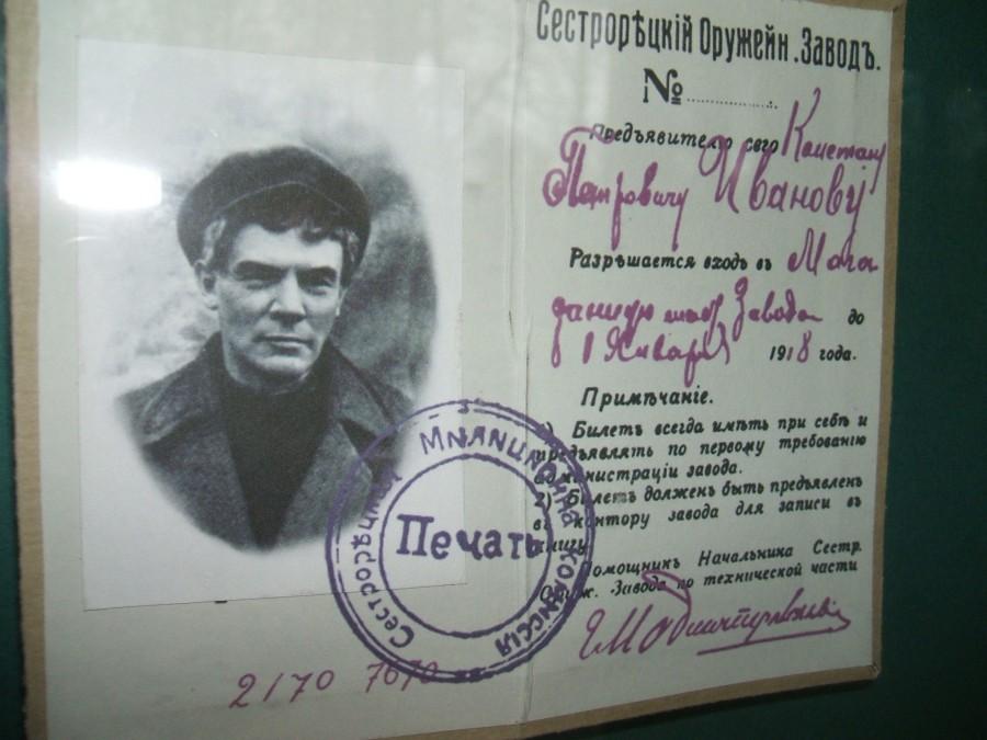 istoriya russkogo terrorizma 9