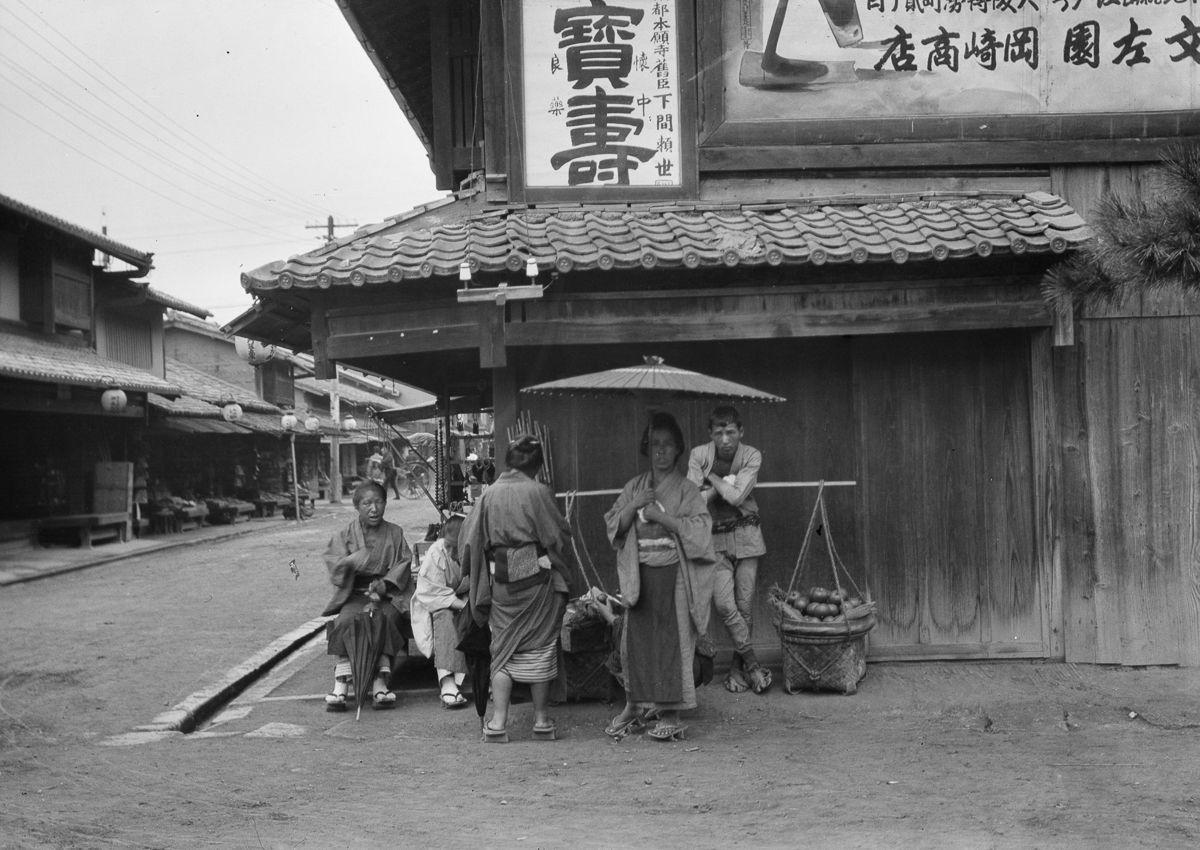 Yaponiya istoricheskie foto Arnold Dzhente 24