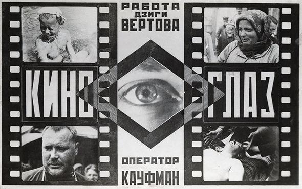 russkie filmy dlya obyazatelnogo prosmotra 1