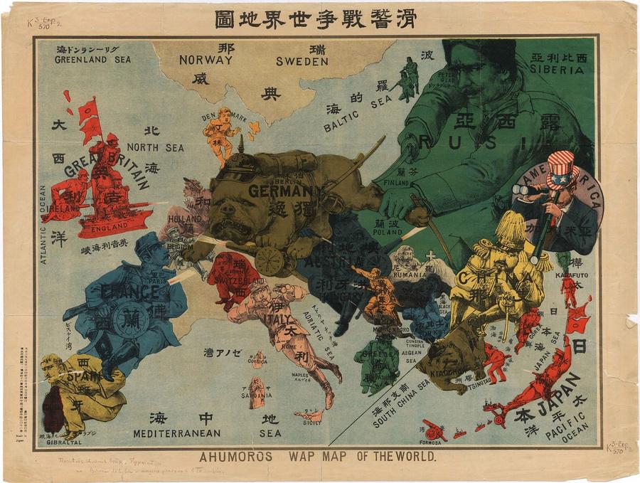 символические карты Европы 13