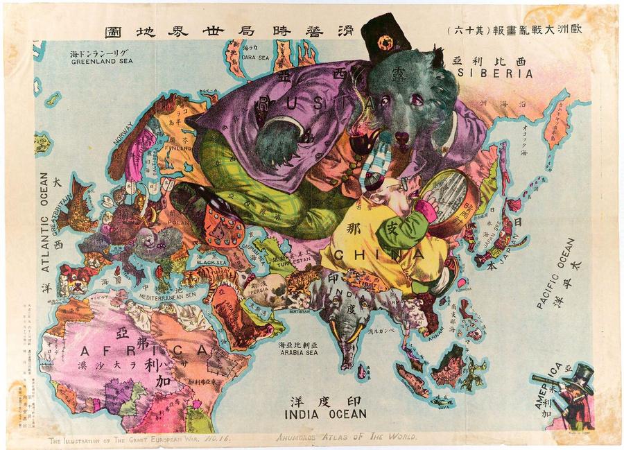 символические карты Европы 14