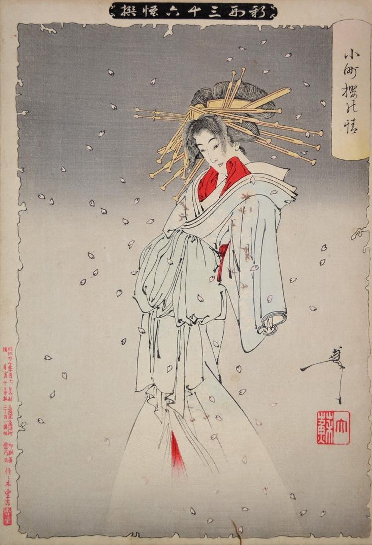 «Сто видов Луны» – величайшие гравюры мастера укиё-э Цукиока Ёситоси  1
