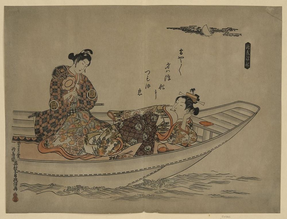 Более 2500 гравюр японских мастеров 1600-1915 годов можно скачивать бесплатно  11