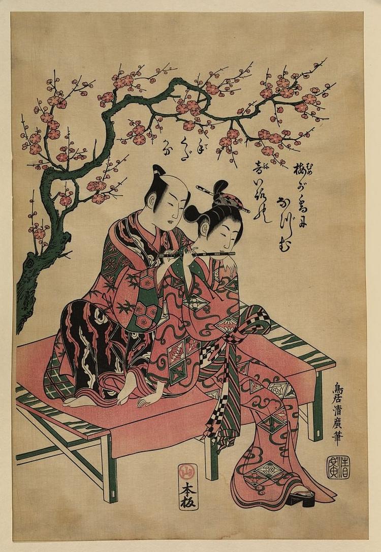 Более 2500 гравюр японских мастеров 1600-1915 годов можно скачивать бесплатно  14