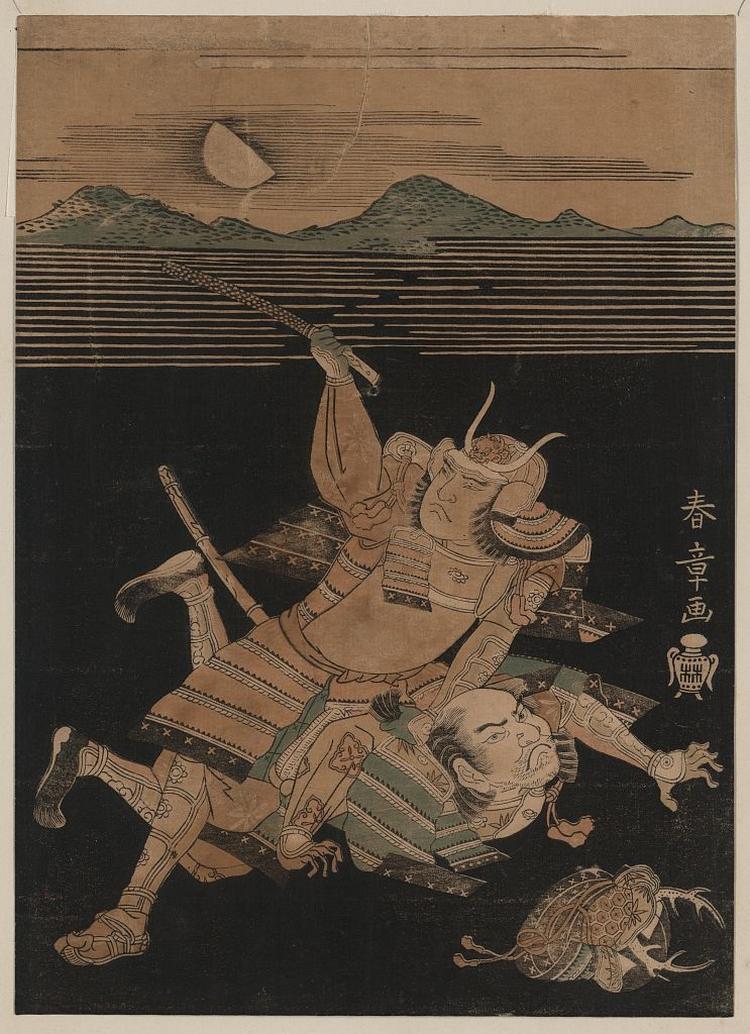 Более 2500 гравюр японских мастеров 1600-1915 годов можно скачивать бесплатно  18