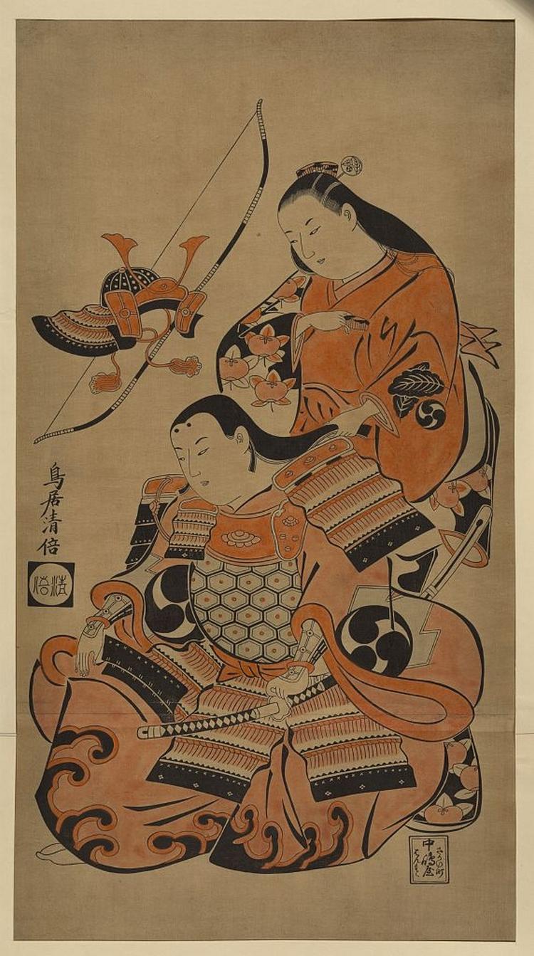 Более 2500 гравюр японских мастеров 1600-1915 годов можно скачивать бесплатно  3