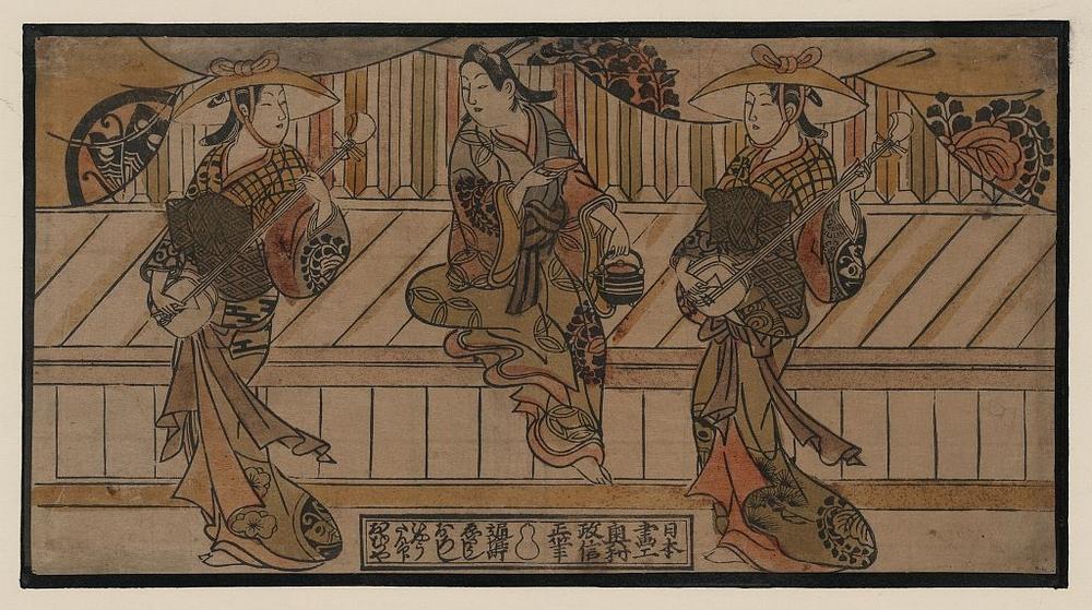 Более 2500 гравюр японских мастеров 1600-1915 годов можно скачивать бесплатно  4