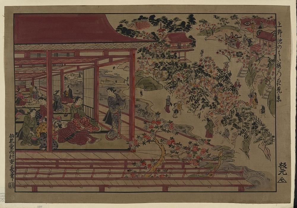 Более 2500 гравюр японских мастеров 1600-1915 годов можно скачивать бесплатно  5