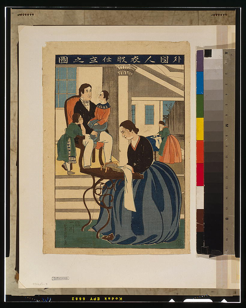Более 2500 гравюр японских мастеров 1600-1915 годов можно скачивать бесплатно  6