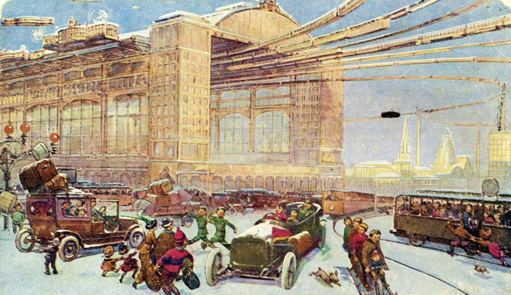 Москва в 23-м веке, какой её представляли художники в 1914 году  1