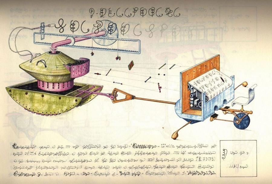 «Кодекс Серафіні» - сюрреалістична енциклопедія неіснуючого світу Луїджі Серафіні 11