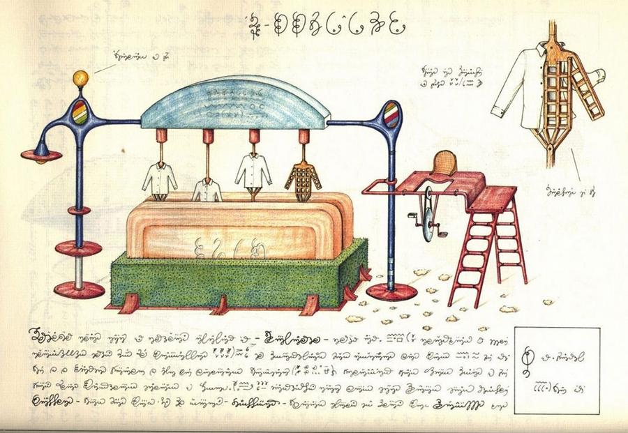 «Кодекс Серафіні» - сюрреалістична енциклопедія неіснуючого світу Луїджі Серафіні 13