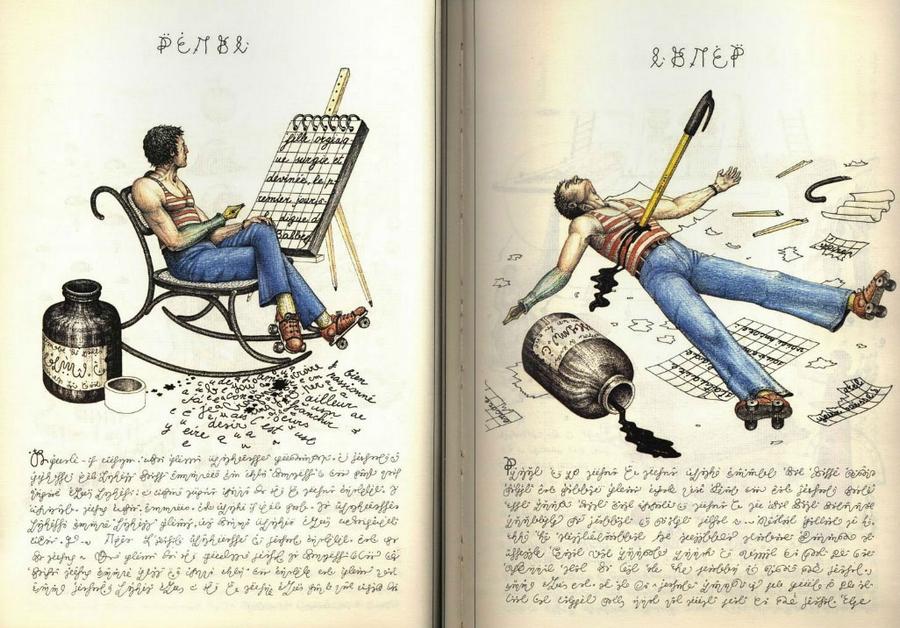 «Кодекс Серафіні» - сюрреалістична енциклопедія неіснуючого світу Луїджі Серафіні 14